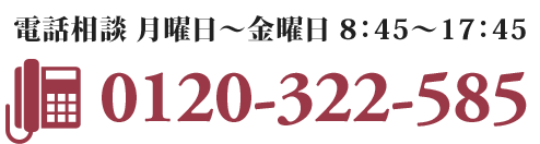 0120322585